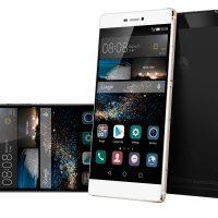 Huawei P8 Lite Marshmallow