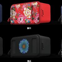 Xiaomi-Mi-VR-1