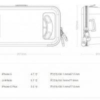 Xiaomi-Mi-VR-dettagli tecnici