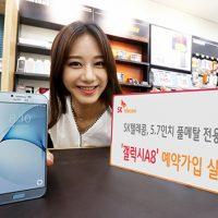Galaxy A8 ragazza coreana foto 3