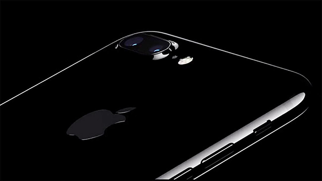 IPHONE 7 keynote lancio ufficiale Apple