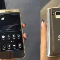 Samsung Veyron SM-W2017 flip phone