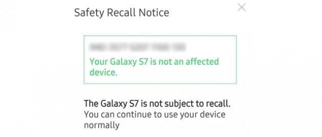 notifica-galaxy-s7