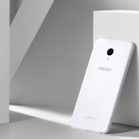 Meizu M5 bianco