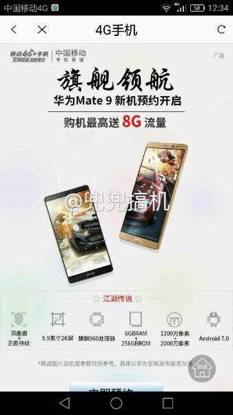 Huawei mate 9 foto e specifiche