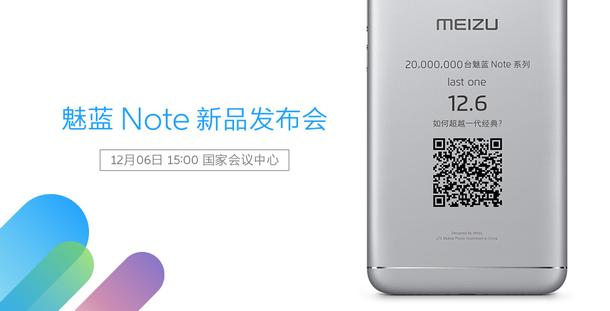 Meizu M3 Note record