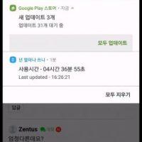 Nougat 7.0 su Galaxy S7 screen 12