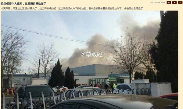 Incendio Samsung