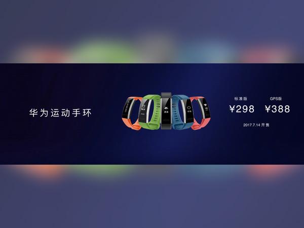 Huawei Sport Bands
