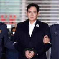 Vice Presidente di Samsung