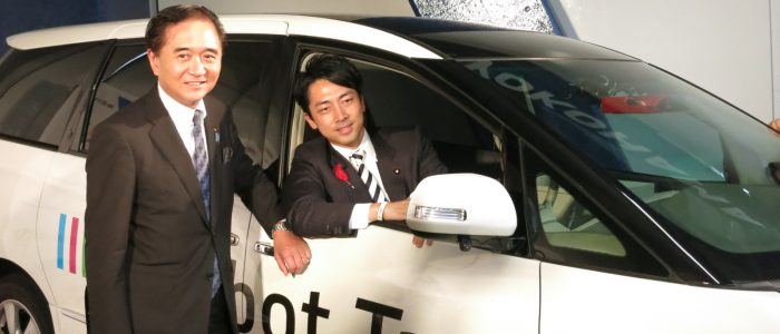 Uber robo taxi