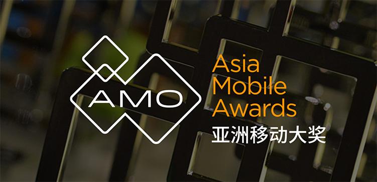 Asia Mobile Awards