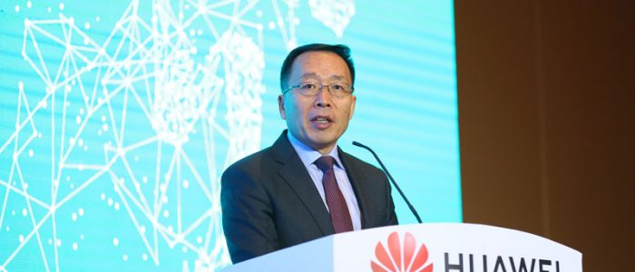 Huawei victor-zhang