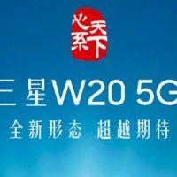 Samsung W20