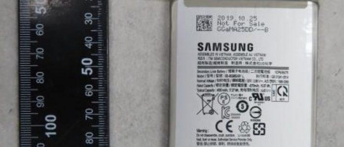 Galaxy S11 batteria