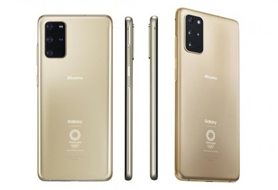 Galaxy S20+ 5G Olympic Edition