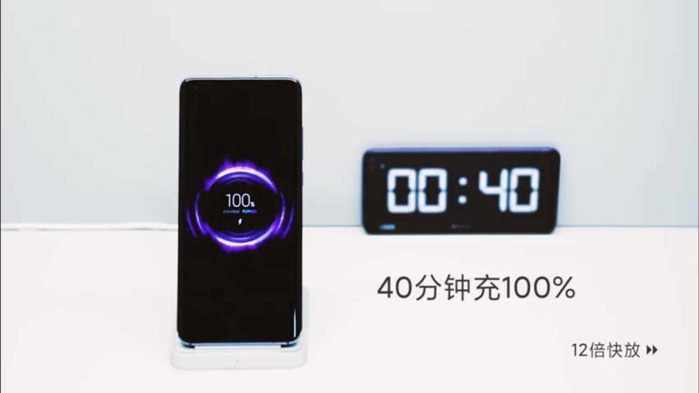Xiaomi-40W-wireless