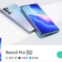 Reno5 5G