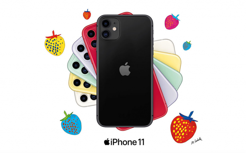 Esselunga iPhone 11